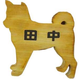 ネームプレート ひのき 木製 表札(漢字)柴犬 犬型プレート(ナチュラル)受注製作 送料無料|angelsdust