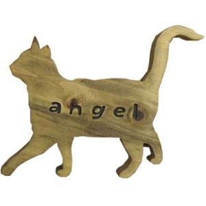 ネームプレート ひのき 木製 表札(英字)アメリカンショートヘア 猫型プレート(アンティークブラウン)受注製作 送料無料|angelsdust