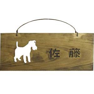 ネームプレート ひのき 木製 表札(漢字)ウェルシュ・テリアくりぬきプレート(アンティークブラウン)受注製作 送料無料 angelsdust