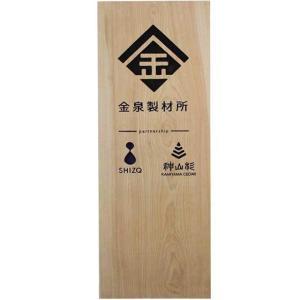 大きな立て看板 木製 ひのき 角型木製サインボード 店舗用看板 クリア防水防腐塗装 白木 受注製作 送料無料|angelsdust