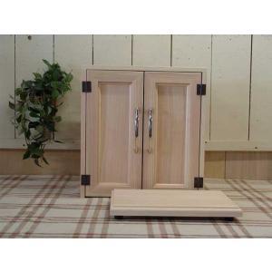 木製扉のペット用メモリアルハウス台座付き(ペット用仏壇) (無塗装白木) 受注製作|angelsdust