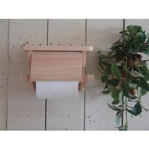 押さえカバー付き木製シェルフトイレットペーパーホルダー奥行き広め (無塗装白木) 受注製作|angelsdust