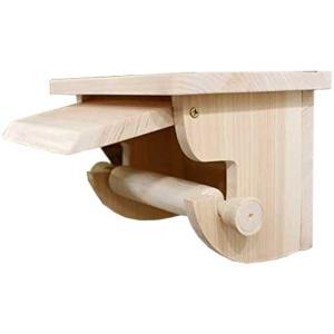 シェルフトイレットペーパーホルダー 木製ひのき 押さえカバーつき 奥行広め(無塗装白木)受注製作|angelsdust