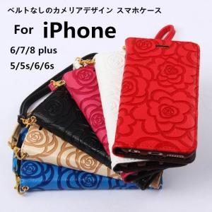 iPhone7ケース 手帳型 iPhone se 手帳型ケース カメリア|angelshokora