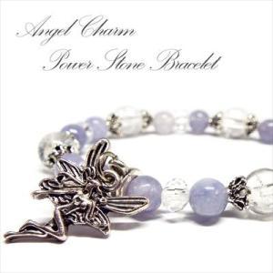 【メール便発送】 天使の腕輪♪ アクアマリン 水晶 パワーストーンブレスレット|angelshokora