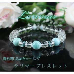 【メール便発送】 天然石 【麗】高品質ラリマー&水晶ブレスレット|angelshokora