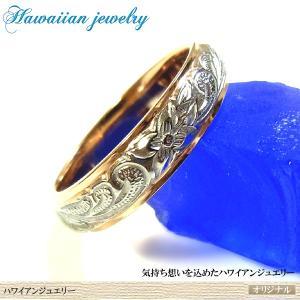 ハワイアンジュエリーステンレスリング/指輪/ギフト angelshokora