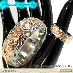 ハワイアンジュエリーステンレスリング 指輪 イエローゴールド ピンクゴールド マリッジ 結婚指輪 angelshokora