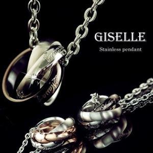 GISELLE ステンレス ジュエリー SERMENTS トリプルリング ペアネックレス|angelshokora