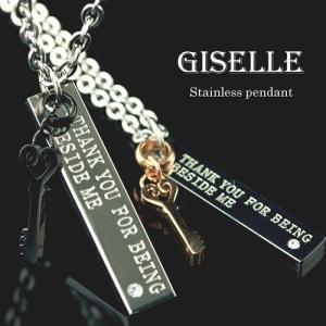 GISELLE ジュエリーステンレス製 CLEF DE COEUR ペアネックレスシリーズ|angelshokora