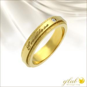 エンドレスゴールド(ENDLESS/無限/GOLD)ステンレス指輪単品 angelshokora
