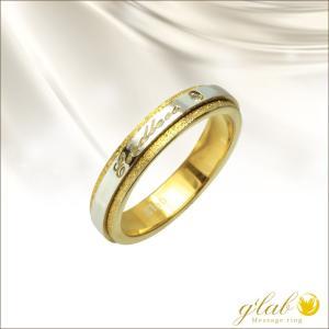 ツートンタイプ/エンドレスゴールド(ENDLESS/無限/GOLD)ステンレス指輪単品 angelshokora