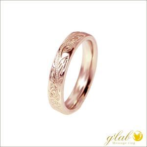 ハワイアンジュエリーピンクゴールド指輪名入れバレルスクロールカレイキニ単品 angelshokora