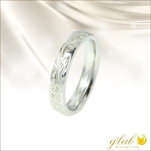 ハワイアンジュエリーシルバー指輪名入れバレルスクロールカレイキニ単品 angelshokora