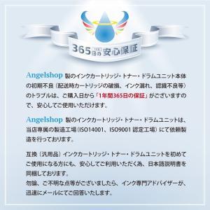 キヤノン 互換 BC-310BK / BC-345BK(顔料ブラック)+BC-311CL / BC-345CL(C/M/Y) 共用可 各1本セット 詰め替えインク 日本国内検品梱包 angelshop-y 13