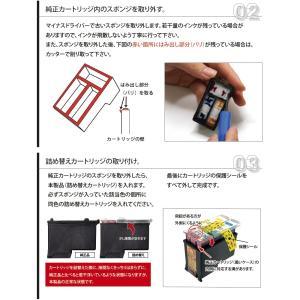 キヤノン 互換 BC-310BK / BC-345BK(顔料ブラック)+BC-311CL / BC-345CL(C/M/Y) 共用可 各1本セット 詰め替えインク 日本国内検品梱包 angelshop-y 05