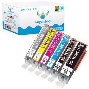 ■BCI-381+BCI-380シリーズ キヤノン(Canon)互換インクカートリッジ  ・キヤノン...