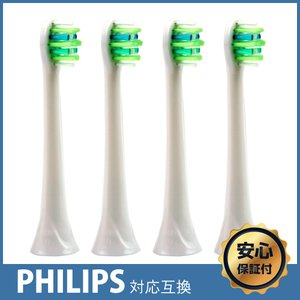 フィリップス Philips 電動歯ブラシ替え ソニッケアー 互換 4本セット インターケアー ミニ...