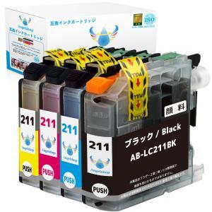 ■LC211シリーズ|ブラザー(brother)互換インクカートリッジ 【LC211BK / LC2...