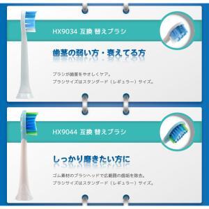 4本入 ブラウン オーラルB・フィリップス ソニッケアー 電動歯ブラシ対応 互換替え ブラシヘッド 自由に選べる 1パック 福袋|angelshop-y|08