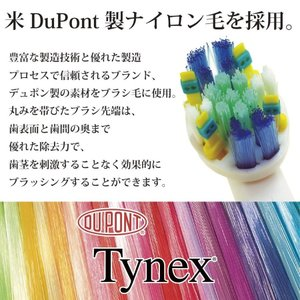 4本入 ブラウン オーラルB・フィリップス ソニッケアー 電動歯ブラシ対応 互換替え ブラシヘッド 自由に選べる 1パック 福袋|angelshop-y|10