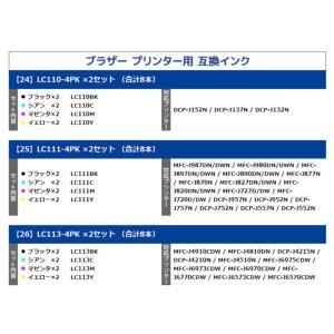 インクカートリッジ キヤノン キャノン Ink エプソン ブラザー 福袋 互換 最大3パック Canon EPSON brother プレミアム会員セール|angelshop-y|05