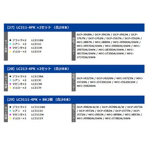 インクカートリッジ キヤノン キャノン Ink エプソン ブラザー 福袋 互換 最大3パック Canon EPSON brother プレミアム会員セール|angelshop-y|06