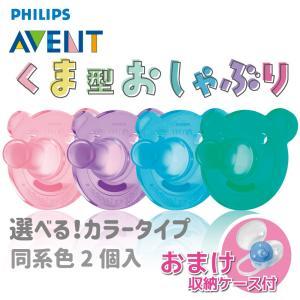 海外正規品(並行輸入品)  ピンク&パープル / ブルー&グリーン からご希望の色をご選択くださいま...