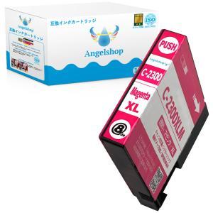 ■PGI-2300シリーズ|キヤノン(Canon)互換インクカートリッジ  ・キヤノン(Canon)...