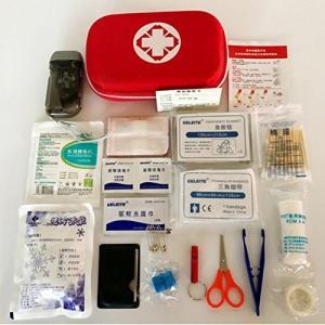 TRIVALGOGO ファーストエイドキット 救急セット 18種類63点 携帯用救急箱 緊急応急セッ...