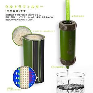 ☆水を安全に!汚染物質の99.9999%を除去。UF超浄水0.01ミクロンの*水力で、比較的大きさの...