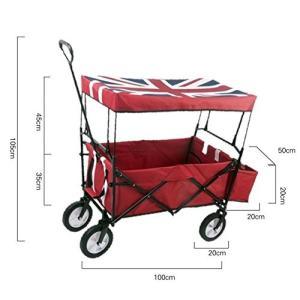 デザイン:【英国イギリス国旗赤】 骨組みカラー:黒 体荷重:100kg ※サイズは画像にてご確認くだ...
