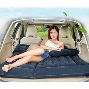 車のマットレスは、すべてのSUVや車、その完璧なデザインとスムーズな黒い植物素材に理想的です。屋外用...