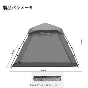 1.大きなスペーステント:210 * 210 * 135cmは大人2名と子供2名で宿泊でき、家族キャ...
