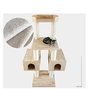 Cetengkeji 無垢材猫登山フレーム中猫用トイレ猫ジャンピング台スーパーラフサイザル猫スクラッ...