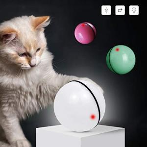 猫おもちゃ 光るおもちゃ 猫じゃらし 光るボールLEDボール