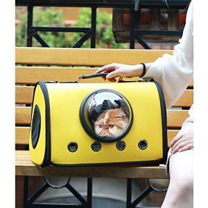 WJ 携帯用犬および猫のおでかけバッグペットケージバックパック、オプションの4色440X260X310mmのペットバッグ ペット用品ペットバッグの画像