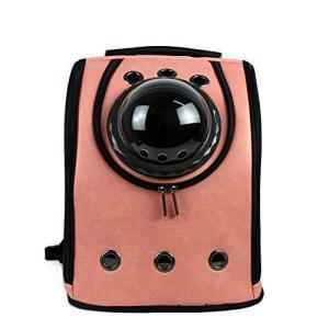LilyAngel ペットキャリアPUバックパック、スペースカプセルの透明な携帯用バックパック 旅行ペットケージ用小中犬と猫 (色 : ピンク)の画像