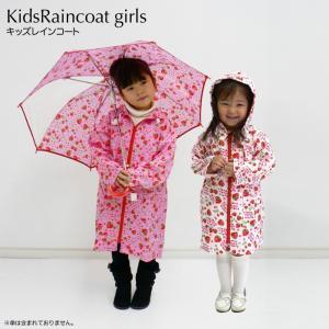 通園通学の必需品 イチゴちゃんのレインコート 子供用雨具100cm110cm120cm 女の子用の可愛いレインコート angelsrobe