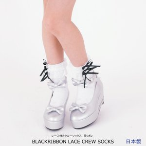 女の子 靴下 日本製 子供服 リボンレース付きクルーソックス ブラックリボン 16-18/19-21/22-24cm 4足までならネコポス可能 返品交換不可 [M便1/4]|angelsrobe