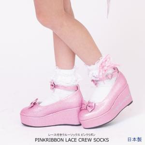 女の子 靴下 日本製 子供服 リボンレース付きクルーソックス ピンクリボン 16-18/19-21/22-24cm 4足までならネコポス可能 返品交換不可 [M便1/4]|angelsrobe