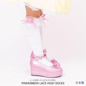 女の子 靴下 日本製 子供服 リボンレース付きハイソックス ピンクリボン 16-18/19-21/22-24cm 3足までならネコポス可能 返品交換不可 [M便1/3]|angelsrobe