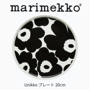 マリメッコ ウニッコ プレート 20cm ギフト marimekko 70763-190 ブラック×ホワイト 北欧食器  お皿 ギフト 母の日 結婚祝い 返品交換不可|angelsrobe