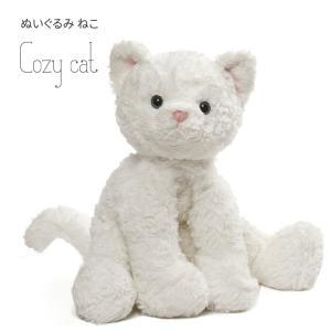 ぬいぐるみ 猫 ギフト プレゼント クリスマス 誕生日 おもちゃ ベビー キッズ 動物 可愛い 三毛猫 ペット ネコ ねこ GUND コジー キャット L|angelsrobe