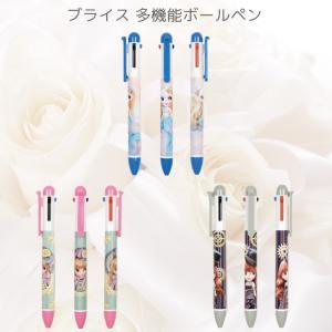 ブライス 多機能ボールペン Blythe ブライス ボールペン 可愛い ギフト 3色ボールペン 返品交換不可 ネコポス可能 セール|angelsrobe