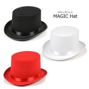 マジックハット 全3色 フリーサイズ ネコポス不可 返品交換不可 [M便1/0]|angelsrobe