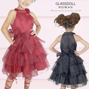 子供 ドレス 赤 ドレス 黒 結婚式 発表会 フォーマル コンクール パーティ 女の子 七五三 発表...