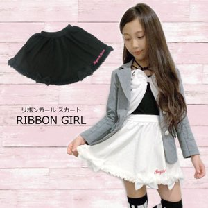スカート 子供服 子供 女の子 リボンガールスカート ホワイト ブラック  S/M/L 単品ならネコポス可能 [M便1/0]|angelsrobe