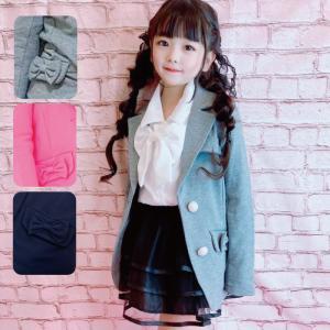 ウインドウェイブ ジャケット 子供用 全3色 110cm-160cm ネコポス不可商品 M便1/0|angelsrobe