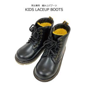 ブーツ 黒 男女兼用 子供 靴 七五三 フォーマル靴 子供ブーツ 入学 入園 女の子 男の子 編み上げブーツ レースアップ ブーツ ネコポス不可商品 返品交換不可|angelsrobe